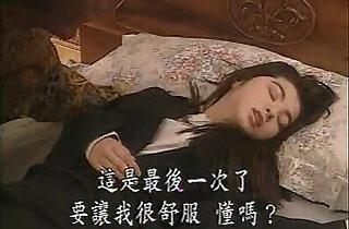 Japanese school Girl 21 - 8:42